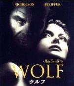 ウルフ(Blu-ray Disc)(BLU-RAY DISC)(DVD)