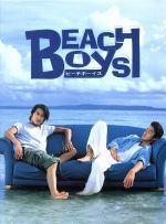 ビーチボーイズ DVD-BOX(通常)(DVD)
