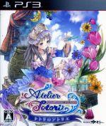 トトリのアトリエ ~アーランドの錬金術士2~(ゲーム)