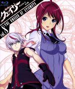 聖痕のクェイサー(ディレクターズカット版) Vol.8(Blu-ray Disc)(BLU-RAY DISC)(DVD)
