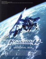 機動戦士ガンダム00 MEMORIAL BOX(初回生産限定版)(アートボックス、劇場版ナビゲーションライナーノート(8P)、ブックレット(40P)付)(通常)(DVD)