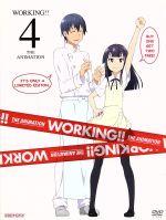 WORKING!! 4(完全生産限定版)((三方背クリアケース、特典CD付))(通常)(DVD)