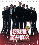 容疑者 室井慎次(Blu-ray Disc)(BLU-RAY DISC)(DVD)
