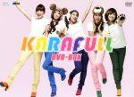 KARAFULL DVD-BOX(通常)(DVD)