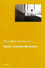 アンリ・カルティエ=ブレッソン(ポケットフォト)(単行本)