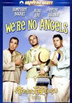 俺たちは天使じゃない(1955)(通常)(DVD)