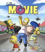 ザ・シンプソンズ MOVIE 劇場版(Blu-ray Disc)(BLU-RAY DISC)(DVD)