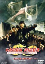 KAMEN RIDER DRAGON KNIGHT DVD-BOX2(通常)(DVD)