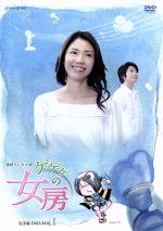 ゲゲゲの女房 完全版 DVD-BOX 1(通常)(DVD)