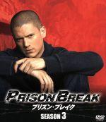 プリズン・ブレイク シーズン3 SEASONSコンパクト・ボックス(通常)(DVD)