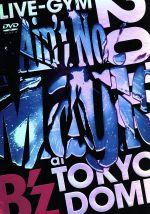 "B'z LIVE-GYM 2010""Ain't No Magic""at TOKYO DOME(通常)(DVD)"