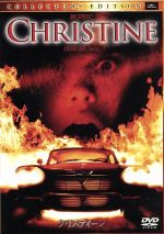 クリスティーン コレクターズ・エディション(通常)(DVD)