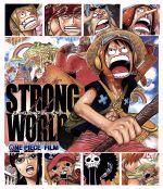ワンピースフィルム ストロングワールド(Blu-ray Disc)(BLU-RAY DISC)(DVD)