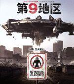 第9地区 ブルーレイ&DVDセット(Blu-ray Disc)(BLU-RAY DISC)(DVD)