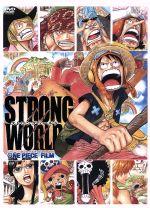 ワンピースフィルム ストロングワールド(通常)(DVD)