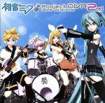 初音ミク-Project DIVA-2nd NONSTOP MIX COLLECTION(DVD付)(通常)(CDA)