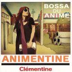 アニメンティーヌ~Bossa Du Anime~(通常)(CDA)