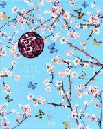 宮~Love in Palace BOX Ⅱ(Blu-ray Disc)(三方背BOX付)(BLU-RAY DISC)(DVD)