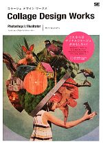 Collage Design Works Photoshop & Illustrator(CD-ROM1枚付)(単行本)