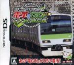 山手線命名100周年記念「電車でGO!」特別編 復活!昭和の山手線(ゲーム)
