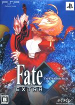 フェイト/エクストラ <タイプムーンBOX>(イラスト集、CD、フィグマ、差し替えパーツ、台座付)(初回限定版)(ゲーム)