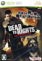DEAD TO RIGHTS:RETRIBUTION(ゲーム)