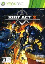 ライオット アクト2(ゲーム)