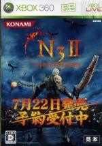 ナインティナイン・ナイツ 2(ゲーム)