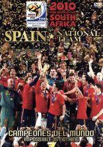 2010 FIFA ワールドカップ 南アフリカ オフィシャルDVD スペイン代表 栄光への軌跡(通常)(DVD)