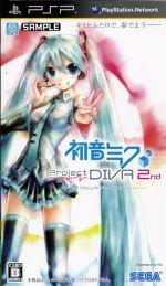 初音ミク -Project DIVA- 2nd(ゲーム)