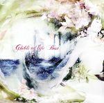 Ghibli of Life Best(紙ジャケット仕様)(通常)(CDA)