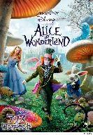 アリス・イン・ワンダーランド(通常)(DVD)