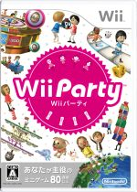 Wii Party<ソフト単品>