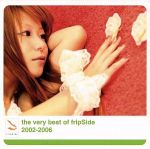 the very best of fripside 2002-2006(CDA)