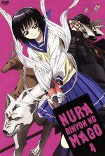ぬらりひょんの孫 第4巻(通常)(DVD)