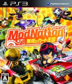 ModNation 無限のカート王国(ゲーム)