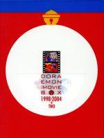 DORAEMON THE MOVIE BOX 1998-2004+TWO(特製デジケース、ミニブックレット付)(通常)(DVD)