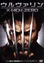 ウルヴァリン:X-MEN ZERO(通常)(DVD)