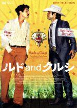 ルドandクルシ(通常)(DVD)