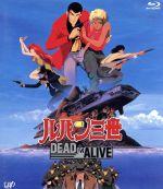 ルパン三世 DEAD OR ALIVE(Blu-ray Disc)(BLU-RAY DISC)(DVD)