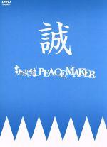 新撰組PEACEMAKER DVD-BOX(通常)(DVD)