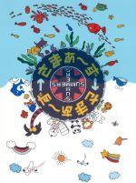 さまぁ~ず×さまぁ~ず DVD-BOX(6&7)(完全生産限定版)(BOX、特典ディスク1枚付)(通常)(DVD)
