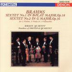 ブラームス:弦楽六重奏曲第1番・第2番(Blu-spec CD)(通常)(CDA)