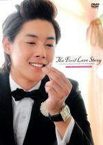 The First Love Story(初回限定版)(ボックス、オリジナルノート、フォトブック2冊、ステッカー付)(通常)(DVD)
