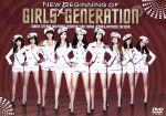 少女時代到来~来日記念盤~New Begining of Girls'Generation(通常)(DVD)