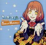 うたの☆プリンスさまっ♪プリンスのささやきドラマCD(通常)(CDA)