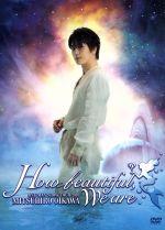 及川光博ワンマンショーツアー2010「美しき世界。」(通常)(DVD)