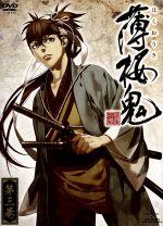 薄桜鬼 第三巻(通常)(DVD)