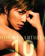 Hiroki Narimiya Anniversary Book10 成宮寛貴写真集(単行本)