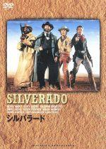 シルバラード(通常)(DVD)